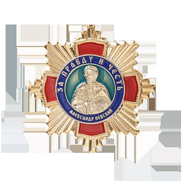 medali2339