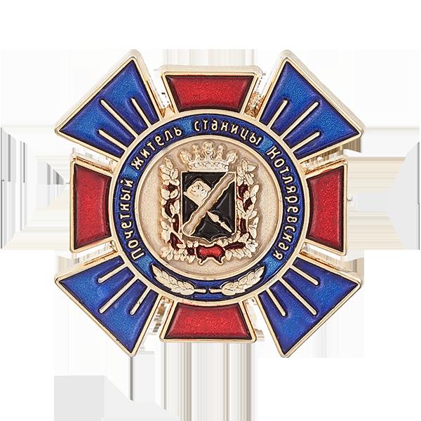 medali2342