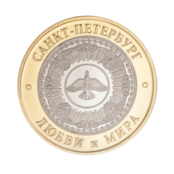 Заказ юбилейных монет bruun rasmussen