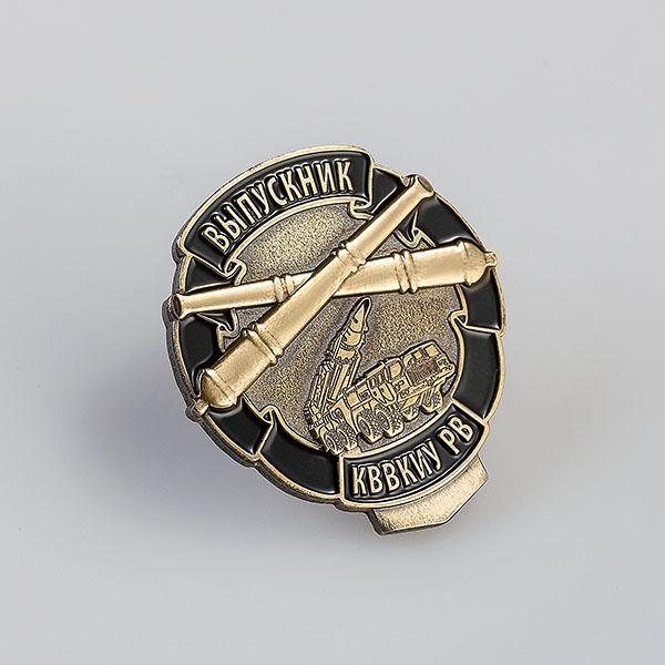 Фрачный значок «Выпускник КВВКИУ РВ»