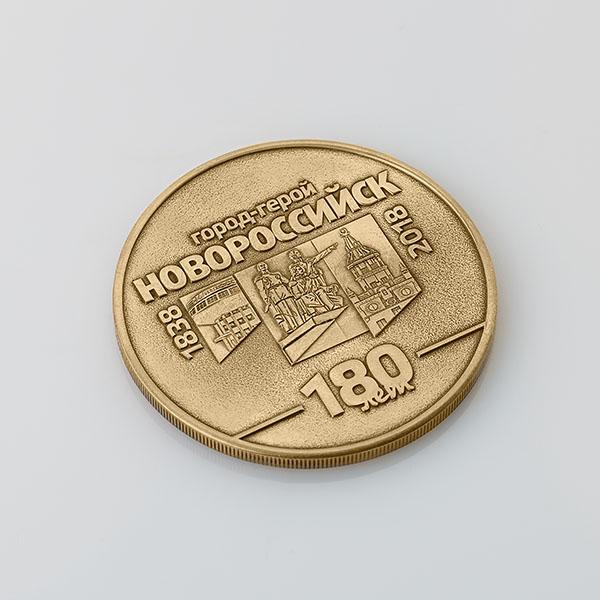 Сувенирная медаль «180 лет городу-герою Новороссийску»