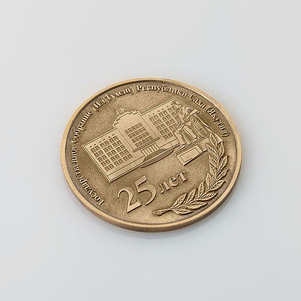 Сувенирная медаль «Государственное собрание Республики Саха (Якутия)»