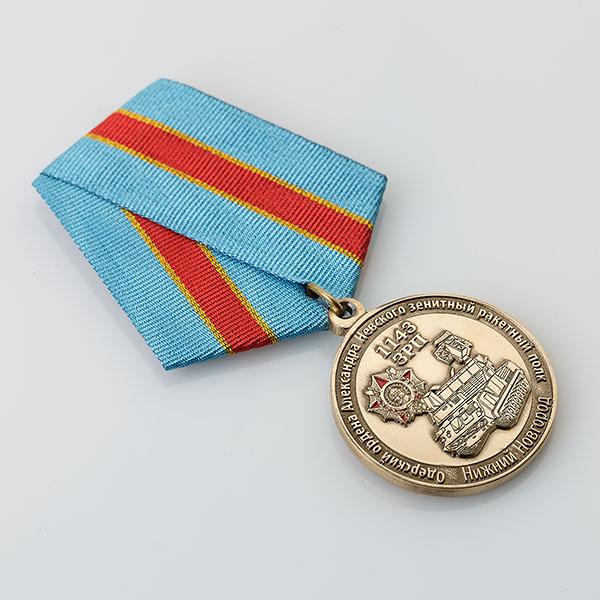 Медаль «Одерский ордена Александра Невского зенитный ракетный полк 75 лет»