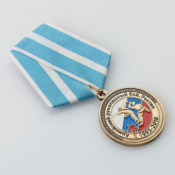 Медаль «15 лет Федерации армейского рукопашного боя Омской области»