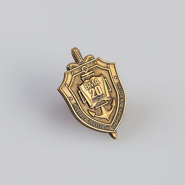 Фрачный значок «Кафедра береговой охраны ПС ФСБ России»