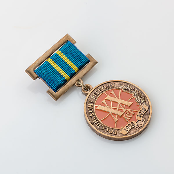 Медаль «10 лет Российскому Регболу»