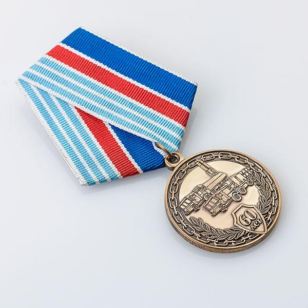 Медаль «60 лет 536 отдельной береговой ракетно-артиллерийской бригаде»
