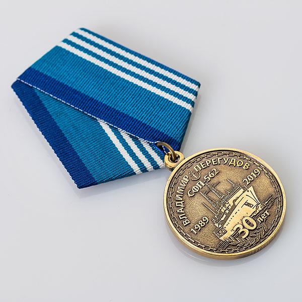 Медаль «30 лет Владимир Перегудов»