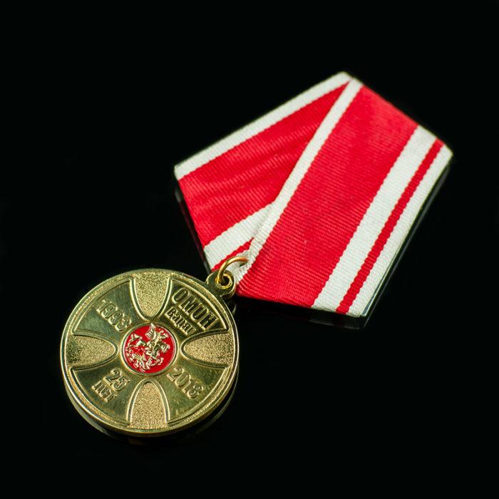 Медаль «ОМОН Варяг 25 лет»