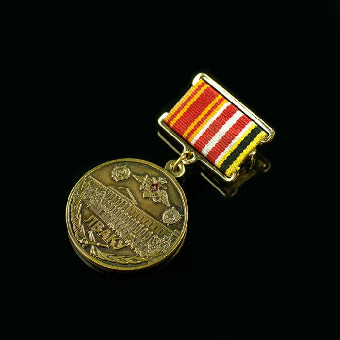 Медаль «Выпускник ЛВАКУ»