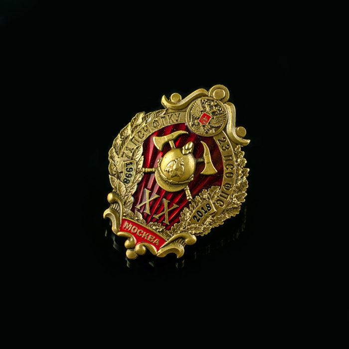 Нагрудный знак «20 лет 71 ПСЧ ФГКУ 23 ПСО ФПС»