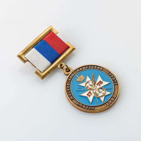 Медаль «Первый московский кадетский корпус»