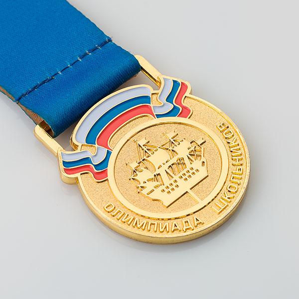 Медаль «Олимпиада школьников»