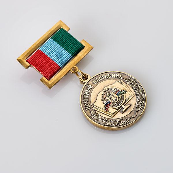 Медаль «Почетный наставник»