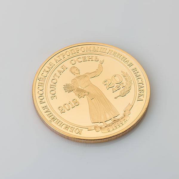 Сувенирная медаль «Золотая осень 20 лет»