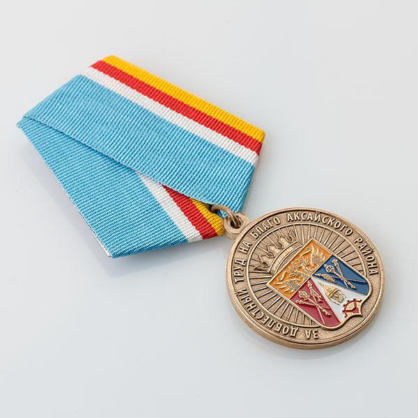 Медаль «За доблестный труд на благо Аксайского района»