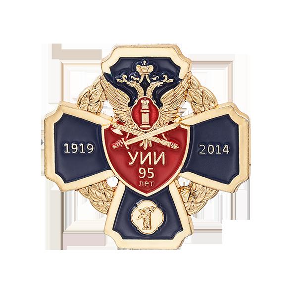 medali2340