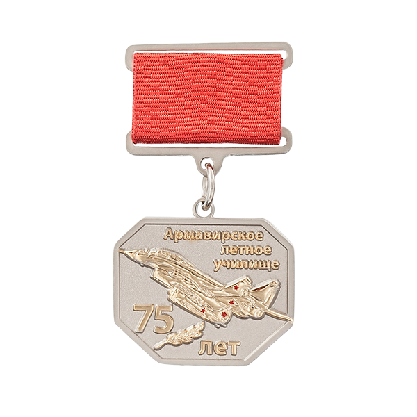 medali2355