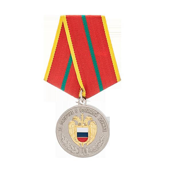 medali2379