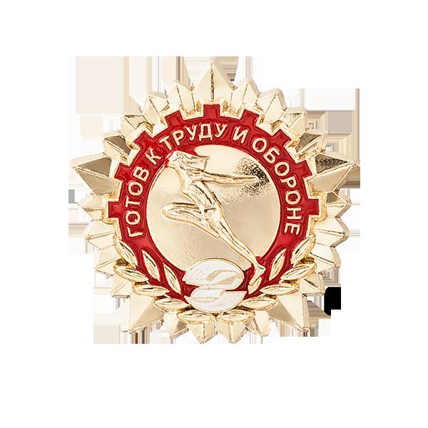 medali2393