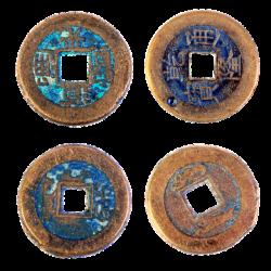 Китайские древние монеты с отверстиями