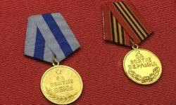 Заказать медаль СПБ