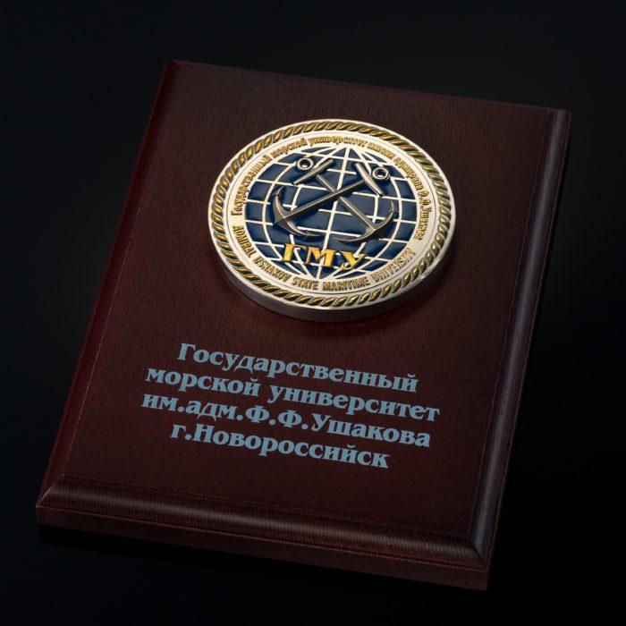 Медаль на плакетке «ФГБОУ Ушакова»