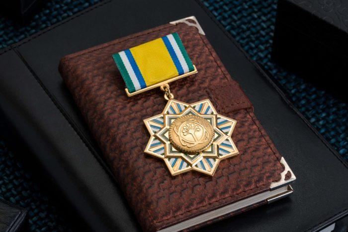 Орден «За заслуги Республики Башкортостан»