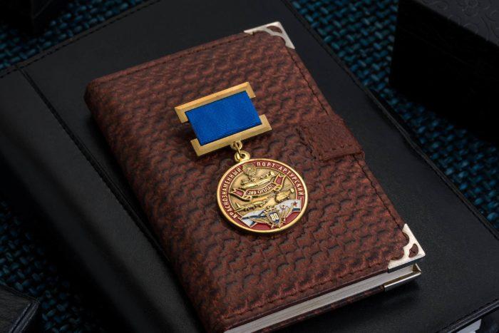 Медаль «Краснознаменный порт-Артурский 289 ОПЛАП»