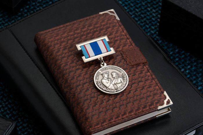 Медаль «Жене подводника»