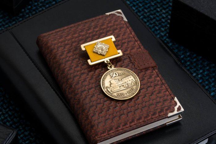 Медаль «50 лет КГУ им. Городовикова»