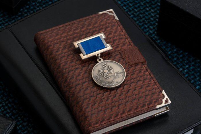Медаль «45 лет Радиозаводу»
