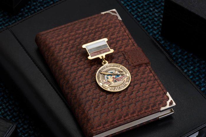 Медаль «Ветеран аэронавигации Западной Сибири»