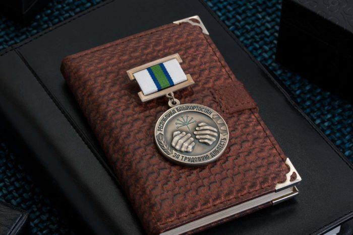 Медаль «За трудовую доблесть РБ»