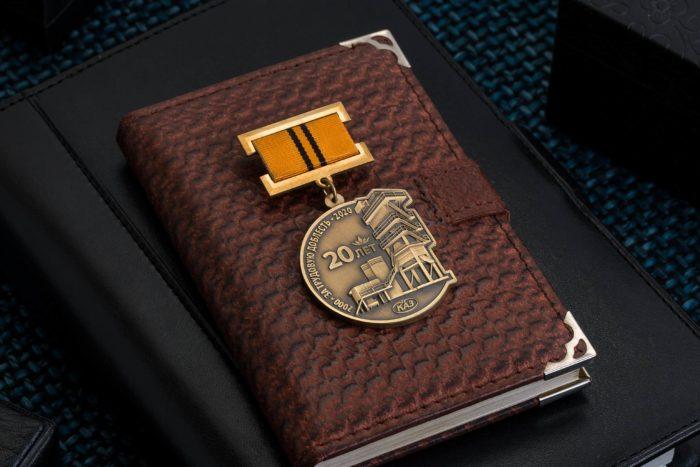 Медаль «20 лет КАЗ»