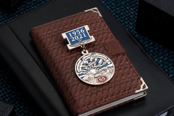 Медаль «65 лет аэродром Ключи»