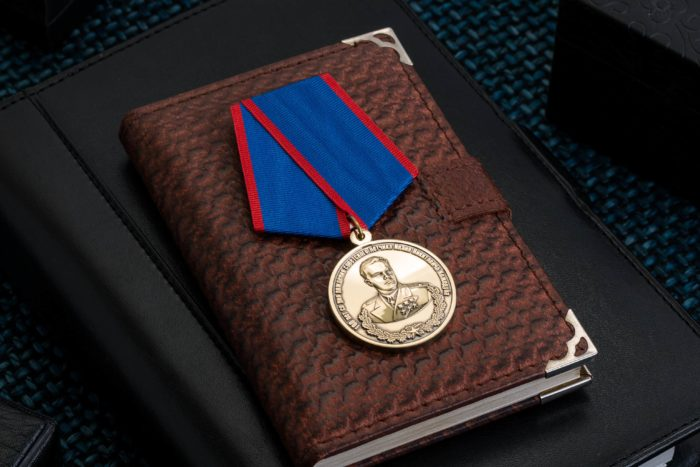 Медаль «100 лет И. Н. Кожедубу»