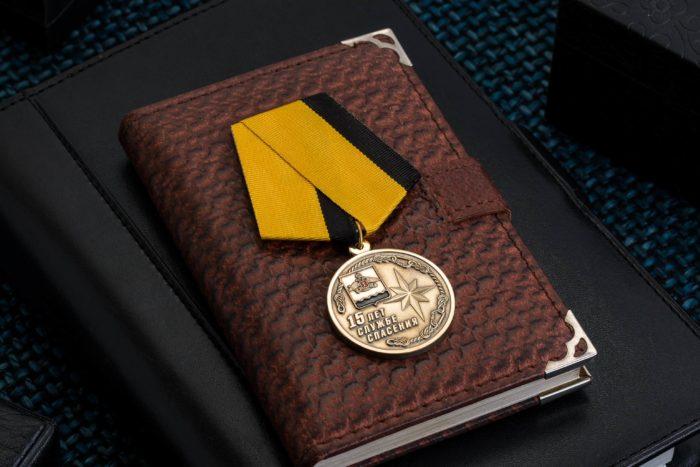 Медаль «15 лет службе спасения»