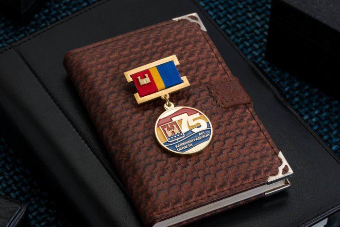Медаль «75 лет Калининградской области»