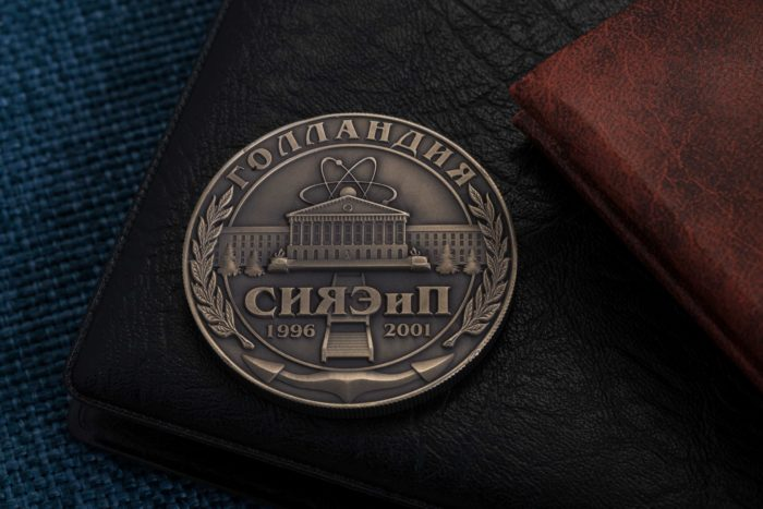 Юбилейные медали на заказ