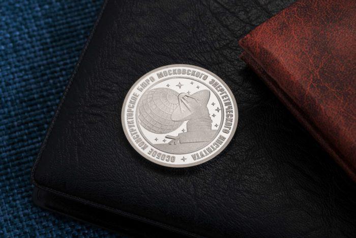 Монета «70 лет ОКБМЭИ»