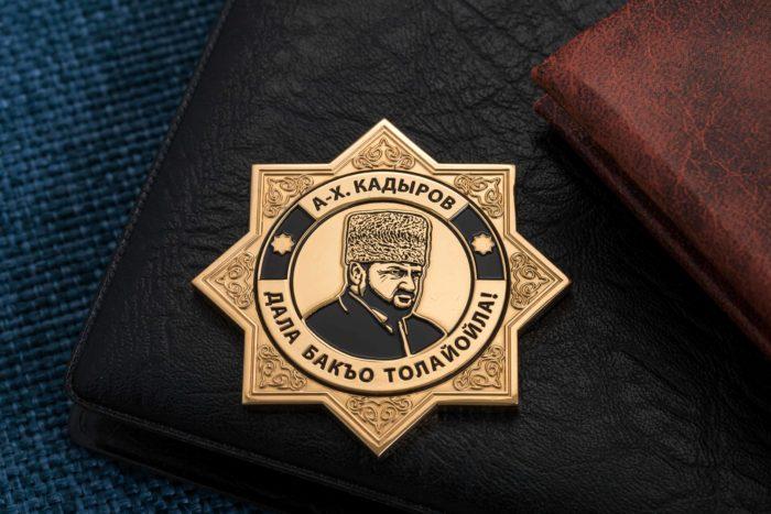 Нагрудный знак «А.-Х. Кадыров»