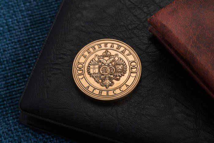 Монета «Агнесса и Александр»