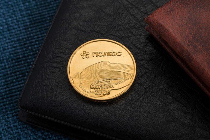 Монета «Полюс Магадан»