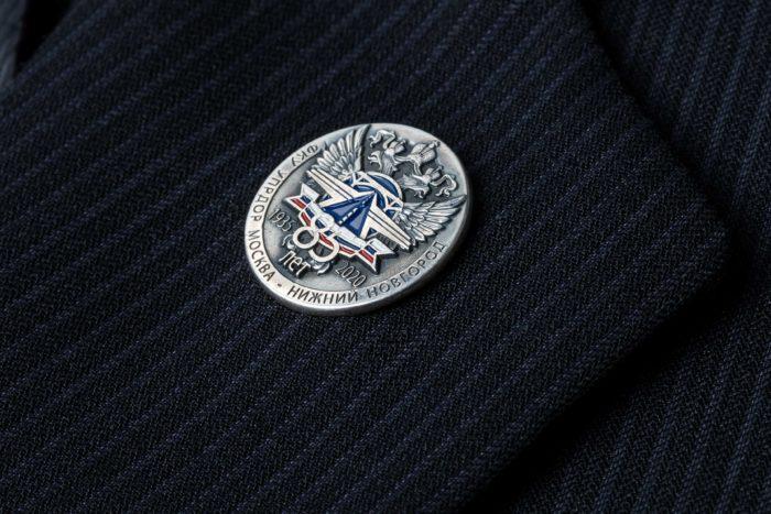 Значок «85 лет ФКУ УПРДОР»