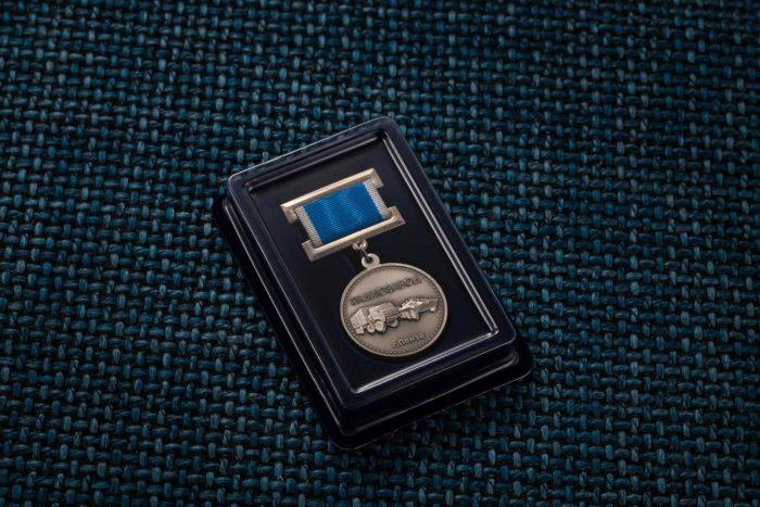 Футляр блистерный к заказу «45 лет Радиозаводу»