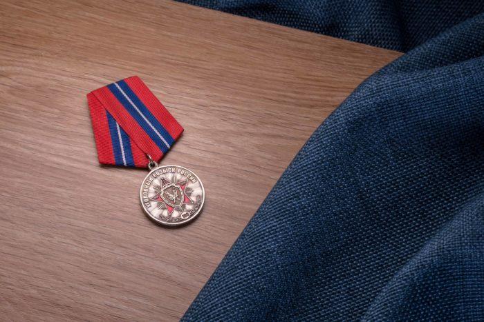 Медаль «100 лет уголовному розыску России»