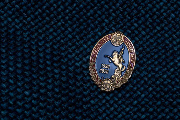Нагрудный знак «30 лет Хоперский казачий округ»