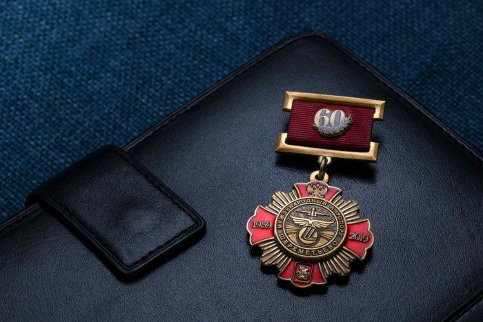 Медаль «60 лет МАШ»