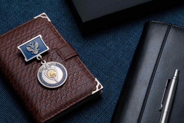 Медаль «За отличие в обеспечении безопасности государства»